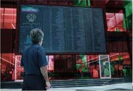 صندوق تثبیت بازار سرمایه